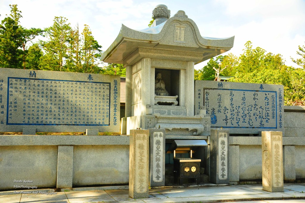 administrative center of Shingon Buddhism, and spreading the teachings of Kobo Daishi, the sect's founder.
