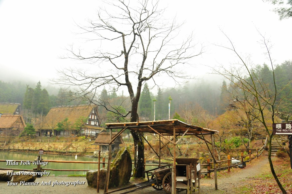 an open museum resemble a traditional Village