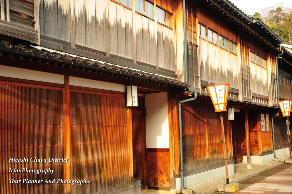 traditional shops,restaurants and Tea house