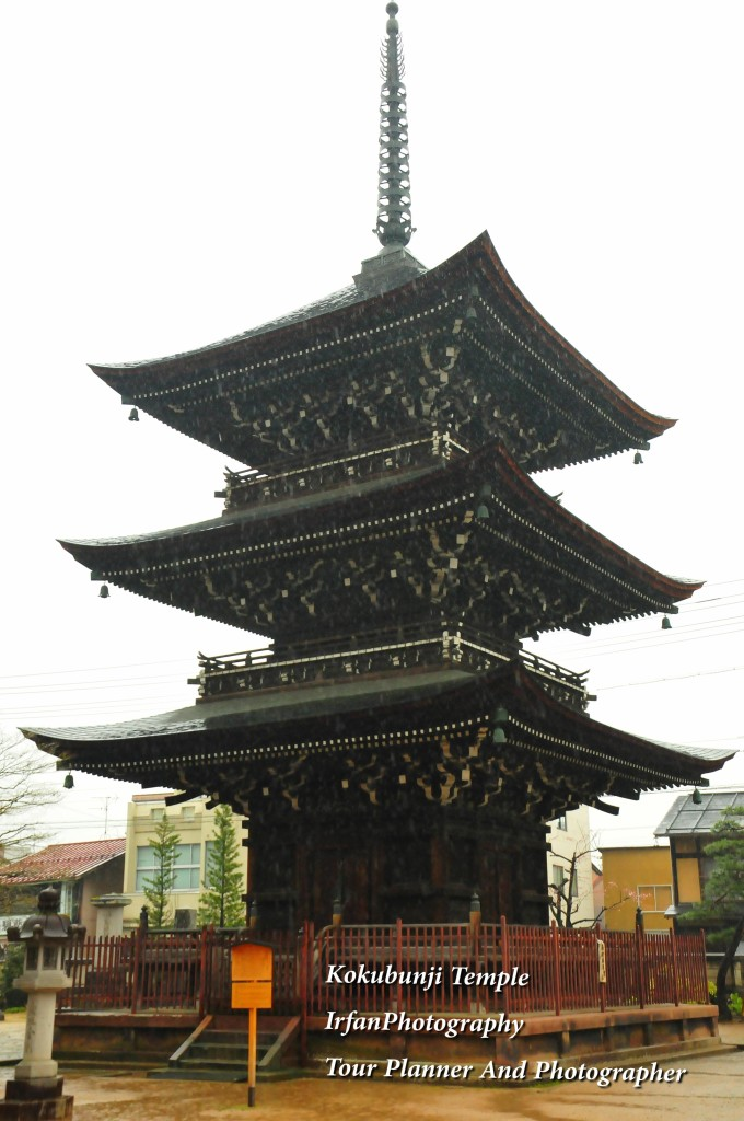 This old temple dated back from 764 when Emperor Shoumu built this temple