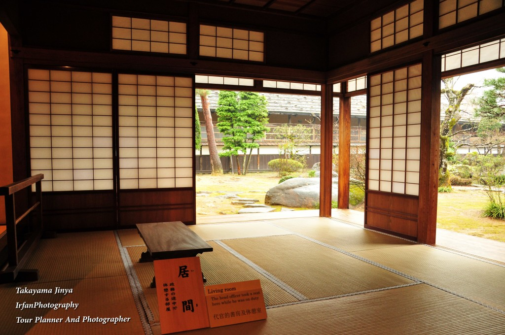used to Government office in Shogun era